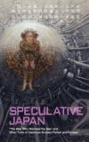 Speculative Japan 2