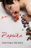 Paprika - Yasutaka Tsutsui