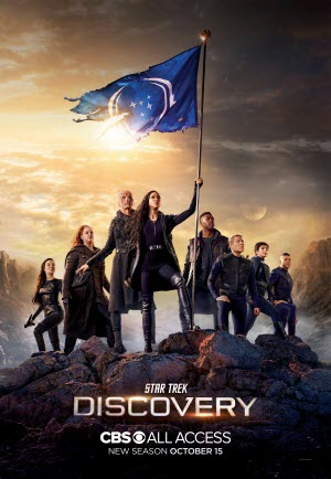 Star Trek: Lower Decks - Season One
